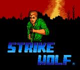 Strike Wolf
