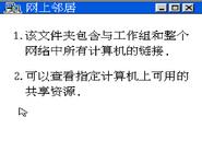 Subor Shi Chuang Xi Tong 20001564378409711