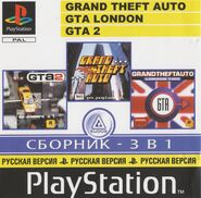 Kudos GTA 3 in 1