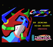 Cyborg Z (Zemina, 1991) (7)