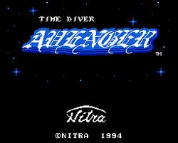Time Diver Avenger