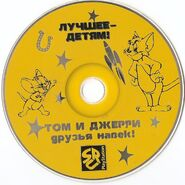 Tom and Jerry Friends Forever - cd