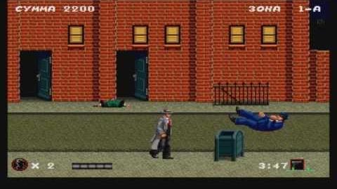 Mafia (SEGA Genesis) Gameplay
