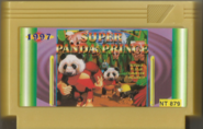 Pandaprince cart-300dpi