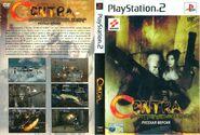 Kudos Contra PS2