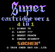 Supercart1-title