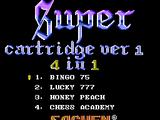 Super Cartridge (Sachen)