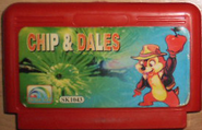 Chip & Dale Golden Gard Cartridge Variation 2