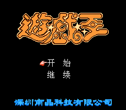 Yu-Gi-Oh Famicom Title Screen