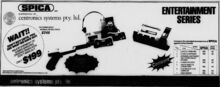 Spica IQ-701 Advert Australia from The Age Tue Dec 12 1989