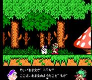 Super Mario 25-1