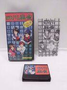Shisen mahjong