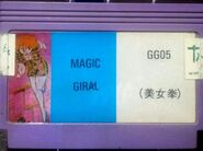 Magicgiral cartridge