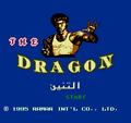 Dragon, The (Unl) (M2) 001.png