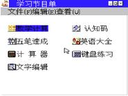 Subor Shi Chuang Xi Tong 20001564378381188