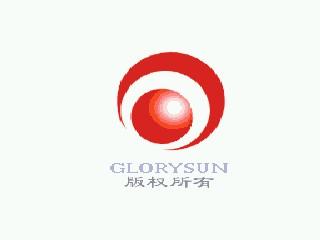File:Glorysun.jpg