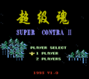 Super Contra II