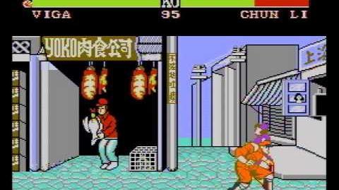Street Fighter II (YOKO SOFT) (Crappy NES Pirate Game) Viga Walkthrough