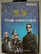 37 fc hacker0a