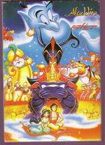 Aladdin box front