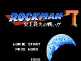 Rockman 7 (NES)