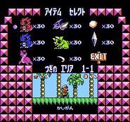 Super Mario Bros. 11 - Select the power