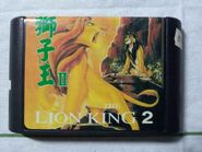 4. MD Lion King 2 Cartridge
