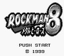Rockman 8 (GB)