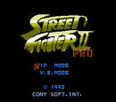 Street Fighter II Pro