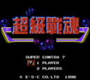 Super Contra 7