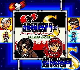 DGEmu - 0875 - Super Fighters 99 (U)(Rapid Fire) 02