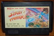 Famicom-sfii