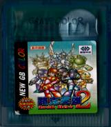 Zookhero2-cart