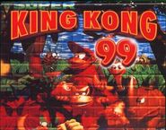 Super King Kong 99 (CLF)