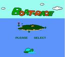 Boat Race (Famicom)