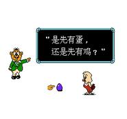 Bing Kuang Ji Dan Zi - Flighty Chicken (Ch) 001