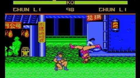 Street Fighter II Pro (NES Pirate Game)
