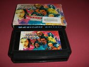 Yingxiong Zhuan - World Hero Original Cart and Box