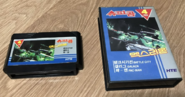 Haitaisupercom-3in1box