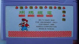 Dian Shi Ma Li (Famicom) - Gameplay