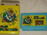 Super Mario World (Famicom)/gallery