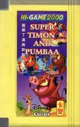 DisneyTimonAndPumbaa Cart