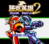 Zook hero 2 (unl)