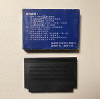 M52451096256 2