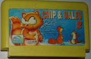Chip & Dale 2 Golden Gard Cartridge Variation 1