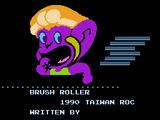 Brush Roller