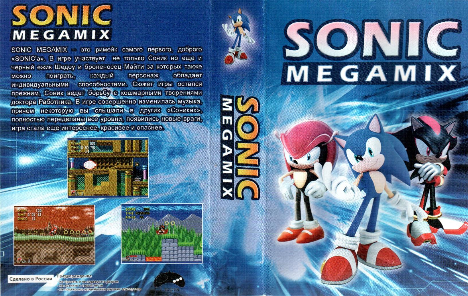 sonic retro download games