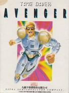 Avenger Box Front
