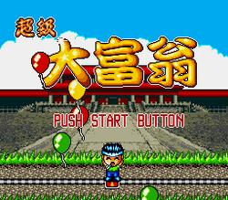 Chaoji Dafuweng - Title