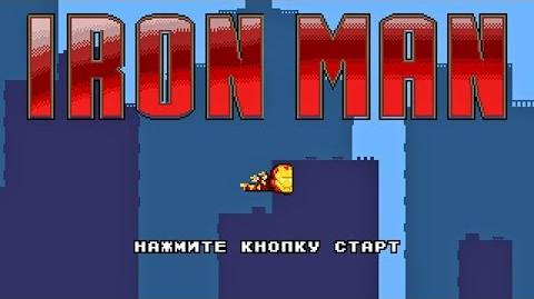 IRON MAN - Sega Genesis Mega Drive game from Russian developers 2014